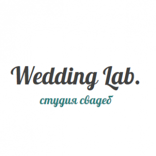 Wedding LAB.